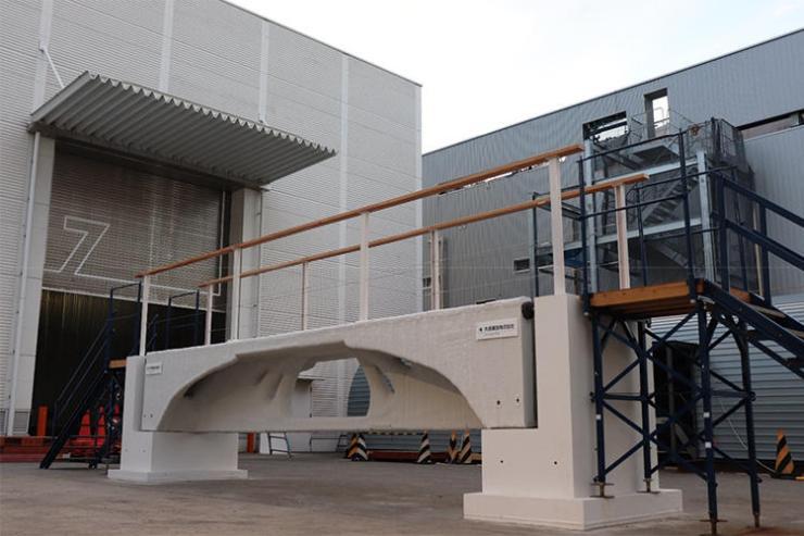 Taisei 3D-printed bridge