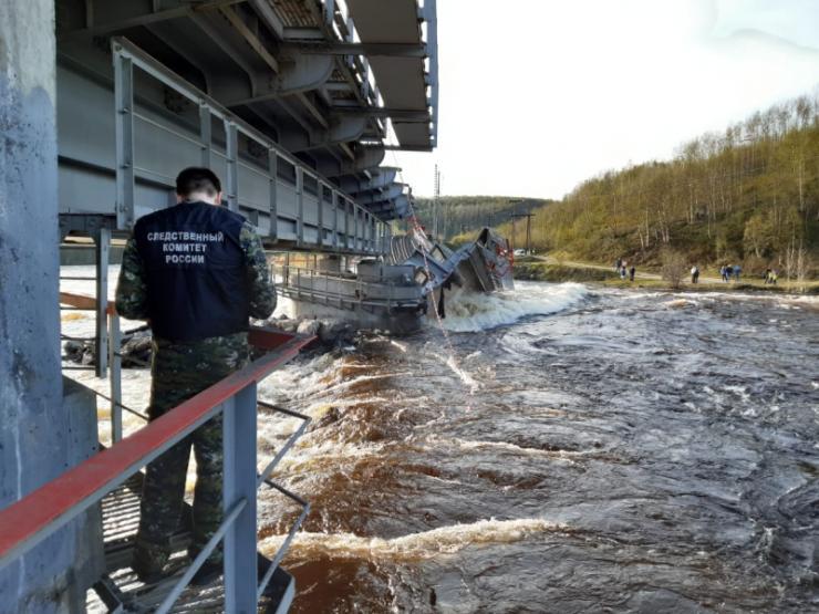 Murmansk bridge collapse